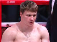 IBF вслед за WBC удалила из своего рейтинга боксера Александра Поветкина