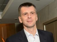 Миллиардер Прохоров предложил план по прекращению беспредела WADA