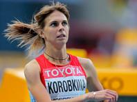 Бегунья Елена Коробкина отказалась выступать в Белграде под нейтральным флагом