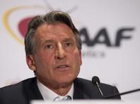 Фирма главы IAAF предлагала свои услуги по нейтрализации допингового скандала в РФ