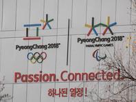 Результаты исследования отводят сборной России шестое место на Олимпиаде-2018