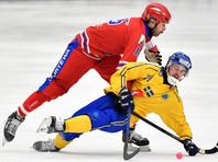 Россияне пропустили десять мячей от шведов на чемпионате мира по бенди