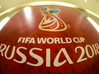 Цена проведения в России чемпионата мира по футболу выросла на 19 млрд рублей