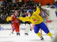 Шведы победили россиян в финале чемпионата мира по хоккею с мячом