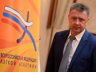 Российским легкоатлетам  посоветовали не ждать скорого восстановления в правах