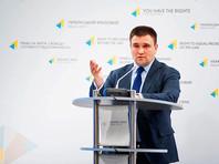Украинский министр обвинил Россию в провокациях против Романа Зозули