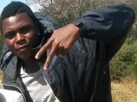 В Мозамбике в пасти пятиметрового крокодила погиб футболист