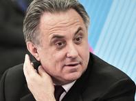 Виталий Мутко не смог пройти проверку на соответствие требованиям ФИФА