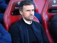 "Тренер ""Барселоны"" Луис Энрике объявил об уходе из клуба"
