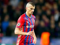 УЕФА отклонил апелляцию футболиста ЦСКА, пойманного на кокаине