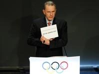 МОК расследует подозрительные платежи перед выбором организатора Олимпиады-2016