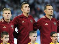Россия поднялась на 60-е место в рейтинге ФИФА