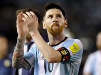 Лионель Месси принес аргентинцам победу над сборной Чили в отборе к ЧМ-2018