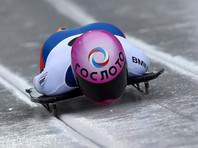 Скелетонистка Елена Никитина завоевала серебро на заключительном этапе Кубка мира