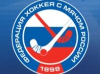 """Федерация хоккея с мячом сняла дисквалификацию с тренера """"Енисея"""""""