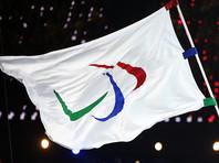 Депутаты Госдумы не смогли убедить IPC снять санкции с паралимпийцев