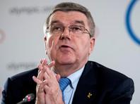 Глава МОК Томас Бах призвал соблюдать права российских спортсменов