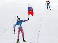 Шипулин после победы в гонке преследования на Кубке мира признался, что рассчитывал в сезоне на большее