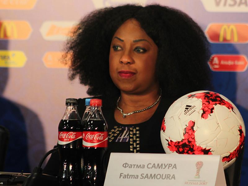 Генеральный секретарь Международной федерации футбольных ассоциаций Фатма Самура