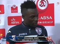 Футболист из Ганы в телеинтервью поблагодарил за поддержку жену и любовницу