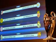 В Ньоне прошла жеребьевка четвертьфинальной стадии футбольных еврокубков