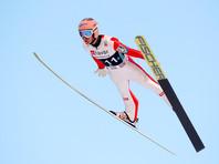 Австриец Крафт установил новый рекорд в прыжках на лыжах с трамплина (ВИДЕО)