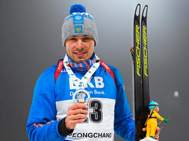 Антон Шипулин (Россия), занявший второе место в гонке преследования среди мужчин на седьмом этапе Кубка мира по биатлону сезона 2016/17 в корейском Пхенчхане, 4 марта 2017 года