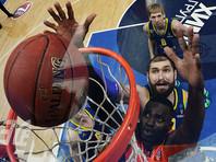 """Баскетболисты """"Химок"""" не смогли пробиться в полуфинал Кубка Европы"""