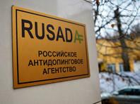 Глава РУСАДА Анна Анцелиович ушла в отставку по собственному желанию