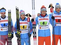 Российские лыжники завоевали серебро в эстафете на чемпионате мира