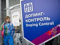 WADA требует от России признания выводов доклада Ричарда Макларена