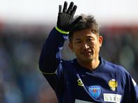 Японец Кадзуеси Миура стал самым пожилым игроком в истории футбола
