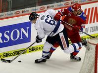 Россия уступила Финляндии в матче Евротура