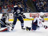 Александр Овечкин спровоцировал массовую драку в матче НХЛ