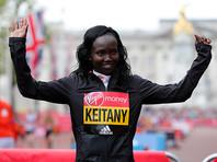 Кенийка Мэри Кейтани установила мировой рекорд в марафоне