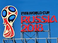 Ранее мировое сообщество уже поднимало вопрос о лишении РФ мундиаля из-за неугодной внешней политики и многочисленных допинг-скандалов с участием российских спортсменов