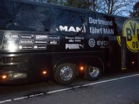 Матч Лиги чемпионов был перенесен из-за трех взрывов в Дортмунде