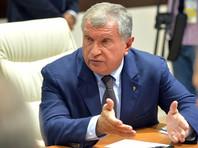 Игорь Сечин вошел в наблюдательный совет Федерации бокса России