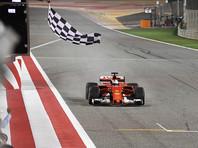 """Пилот Ferrari Себастьян Феттель выиграл Гран-при """"Формулы-1"""" в Бахрейне"""
