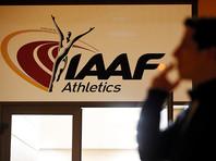 IAAF обвинила хакеров в подмене медицинских данных легкоатлетов