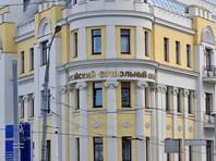 Доходы РФС в 2016 году составили почти три миллиарда рублей