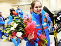 Женская сборная РФ заняла пятое место на чемпионате мира по хоккею в Плимуте