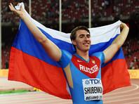 Еще семерым легкоатлетам РФ позволено выступать под нейтральным флагом