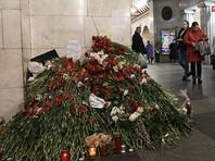 """Футболисты """"Зенита"""" спустились в метро, чтобы почтить память жертв теракта"""