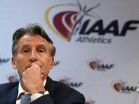 Глава IAAF выразил недовольство темпами реабилитации российской легкой атлетики