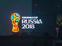 Девиз для сборной России по футболу на Кубке конфедераций выберут из трех вариантов