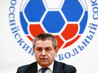 В РФС предложили мотивировать футболистов сборной патриотическими песнями