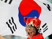 Южная Корея впервые пробилась в элитный дивизион чемпионата мира по хоккею