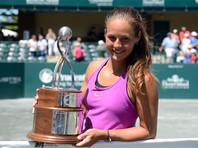Касаткина и Павлюченкова стали победительницами теннисных турниров