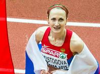 CAS отказал WADA в пожизненной дисквалификации российской бегуньи